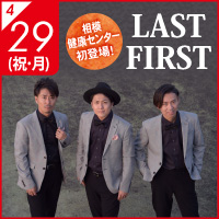 4/29 LAST FIRST